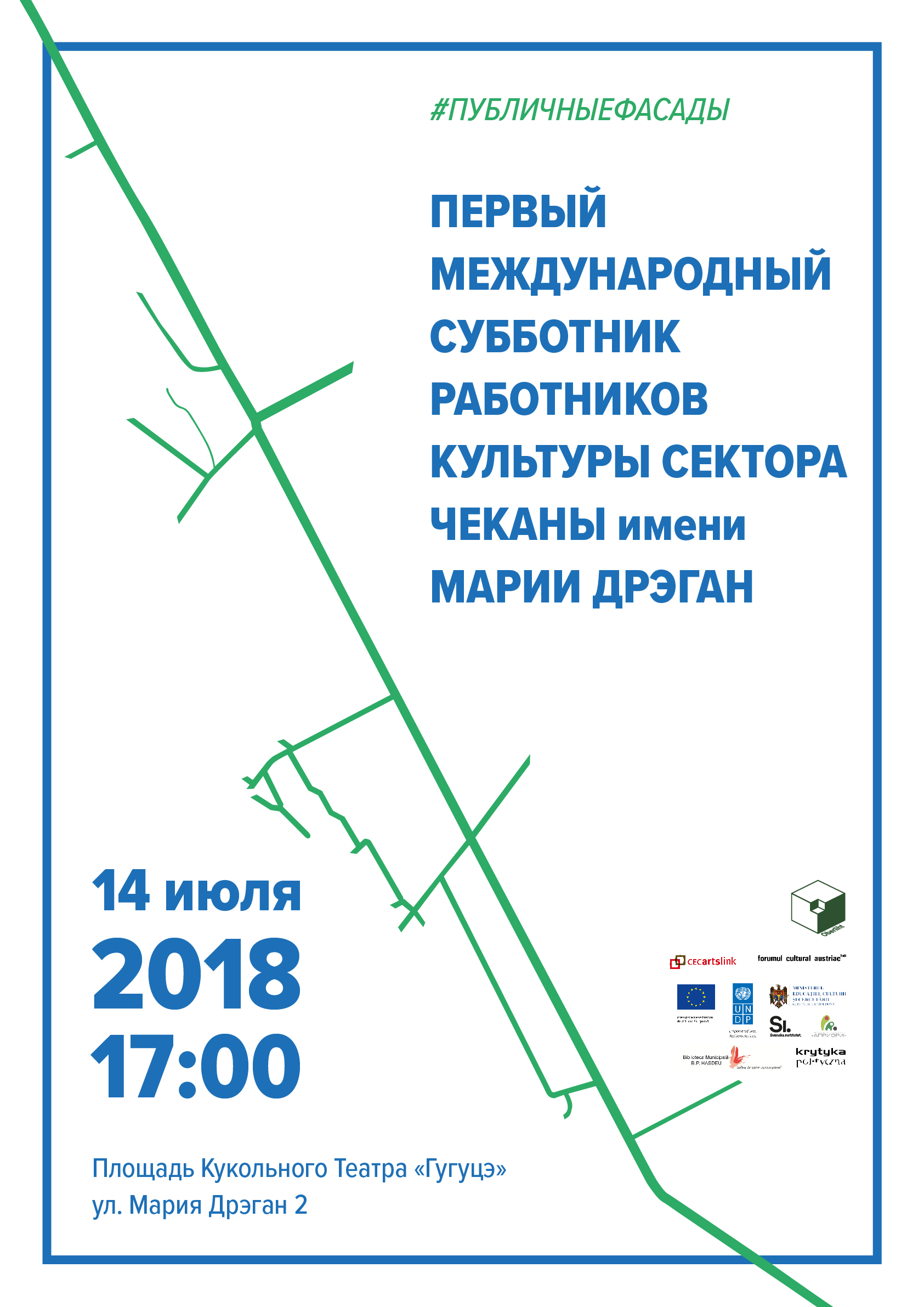 event-cover-ru@2x-100
